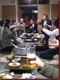 2011-03-01 Grad Enkai 5