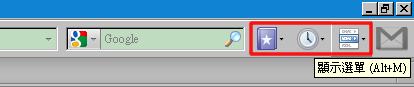 Firefox_Personal_Menu-3
