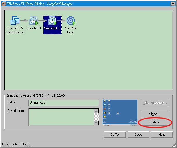 VMware_snapshot_6