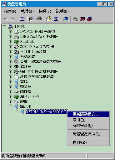 NVIDIA_XP_1