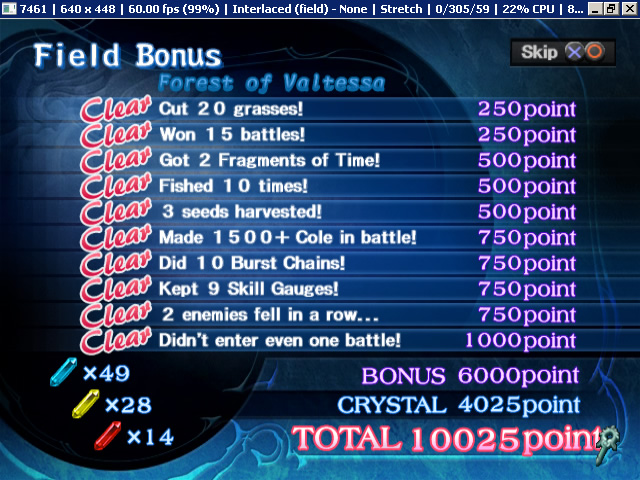 Atelier_Iris_3_Grand_Phantasm_US_Alterworld_bonus_point_10000