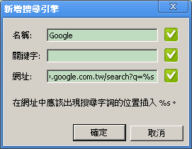 chromium_search_engine_2