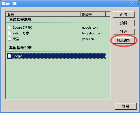 chromium_search_engine_3