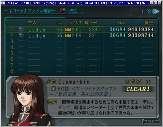 Super_Robot_Wars_Z_Beaten-CLEAR_1