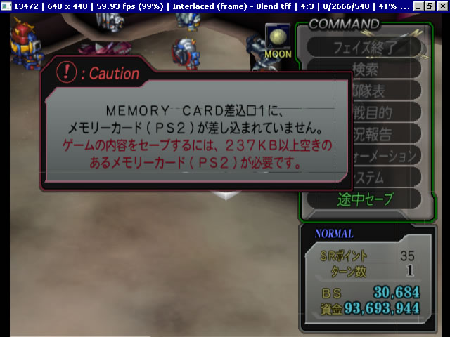 Memcard_lost_when_save_JP