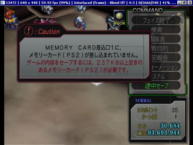Memcard_lost_when_save_JP