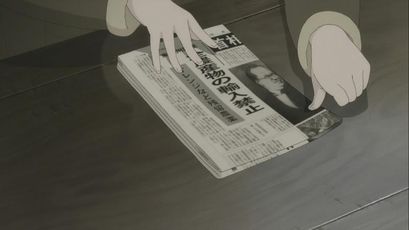 The Sky Crawlers: Newspaper folding habit