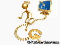 GoldMan_1010_копия копия
