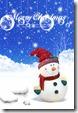 Merry Christmas PSD