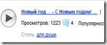 2010-12-28_1713_001