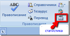 2011-01-13_0107