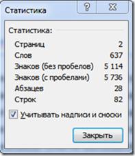 2011-01-13_0109