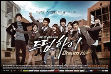 350px-Dream_High_Poster