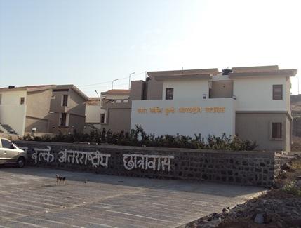 फादर कामिल बुल्के अन्तरराष्ट्रीय छात्रावास