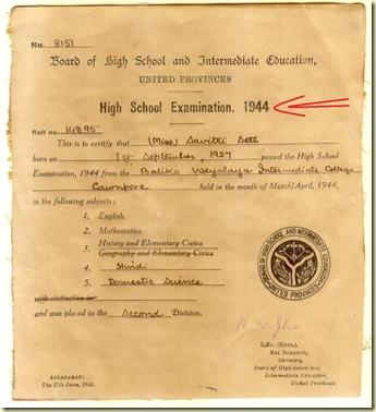 सावित्री देवी हाई स्कूल १९४४