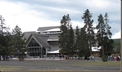 Old Faithful Visitor Ctr