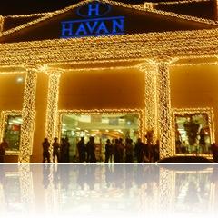 Havan e seu enfeites de Natal