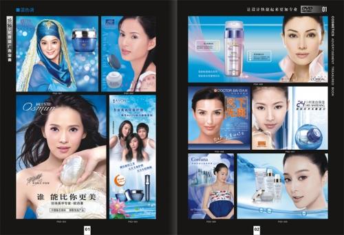 Psd kozmetikleri s�per 9 dvd