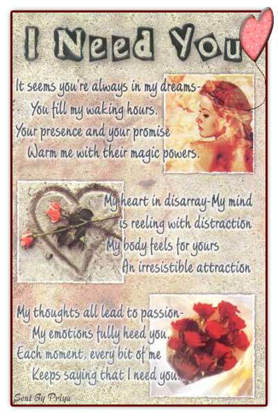 Emotional Cards - Just For You