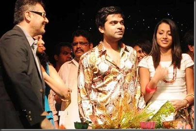 8Simbu's Birthday Bash