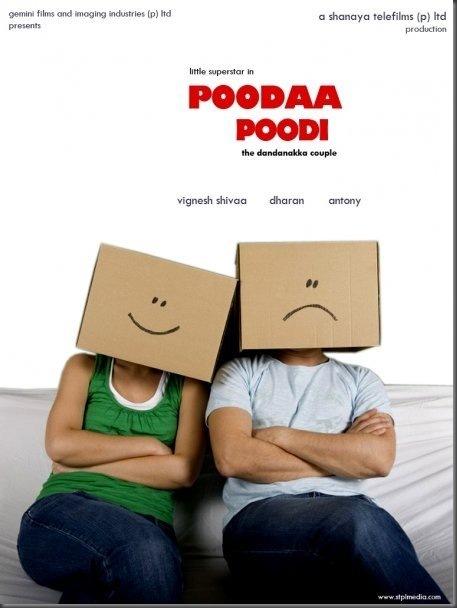 3Simbhu's Poda Podi movie stills
