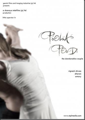 4Simbhu's Poda Podi movie stills