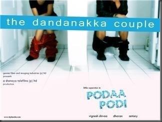6Simbhu's Poda Podi movie stills