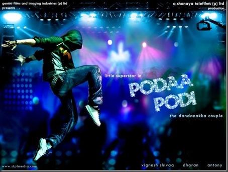 7Simbhu's Poda Podi movie stills