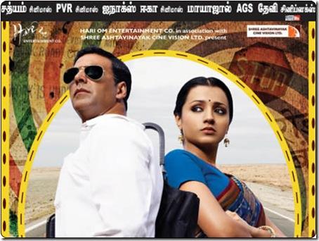 trisha-khatta-meetha-priyadarshan-16-07-10