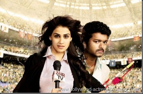 Vijay's Velayudham Movie Stills7