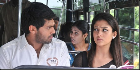 Boss-Engira-Baskaran-Stills-0001
