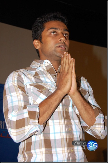 surya picture