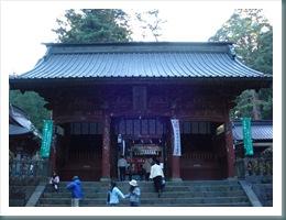 Kawaguchiko Fujisan 2008-12-07 017