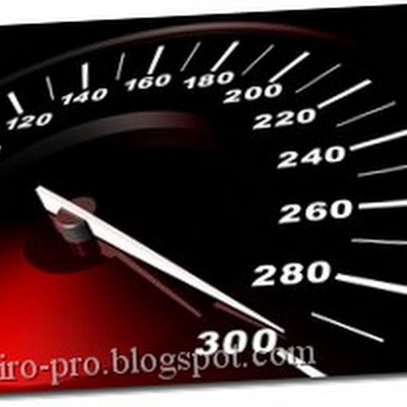 شرح تسريع ويندوز 7 Make Windows 7 Faster