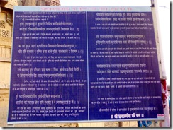 Rukmini's Letter to Krishna