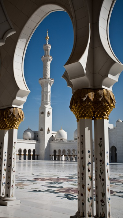13 Framed Minaret
