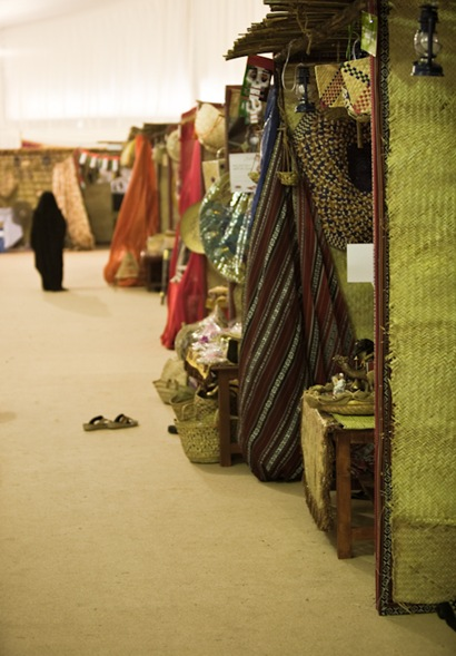 Booths at the Souk
