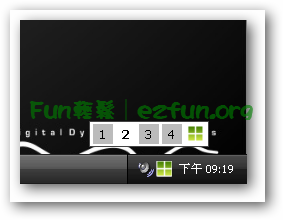 MultiDesktop-1.png