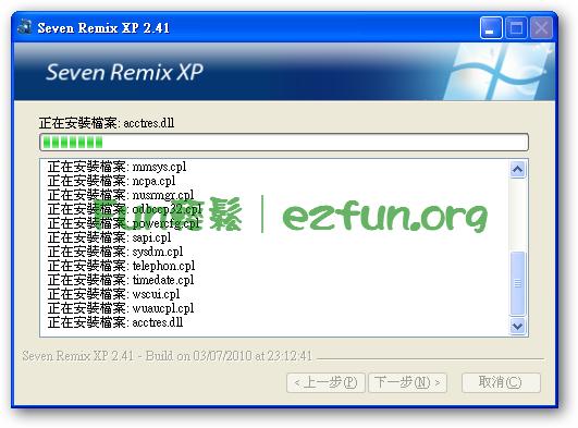 Seven_Remix-09.png