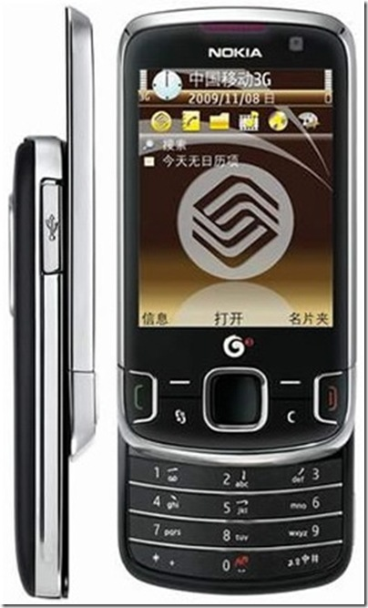 Nokia 6788 4 uniquecoolwallpapers