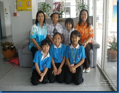 Teachers visit home