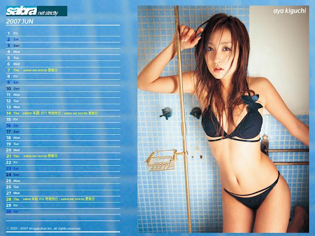 Aya Kiguchi k_aya_1024.jpg