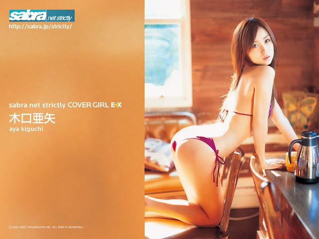Aya Kiguchi k_ayawall1024.jpg