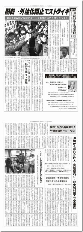 news_09