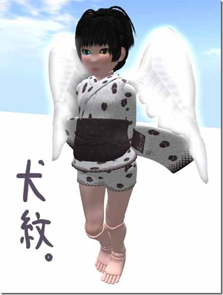 Doll28