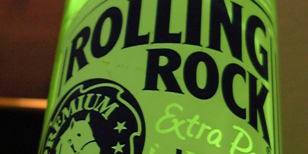 Ubuntu - The Rolling Rock
