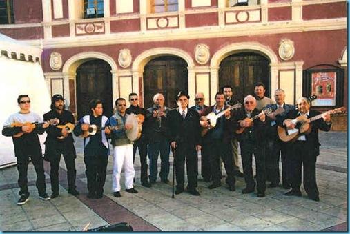 Cuadrilla de Aledo Folk