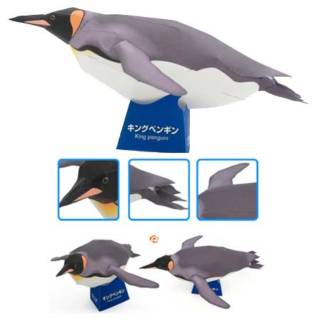King Penguin Papercraft