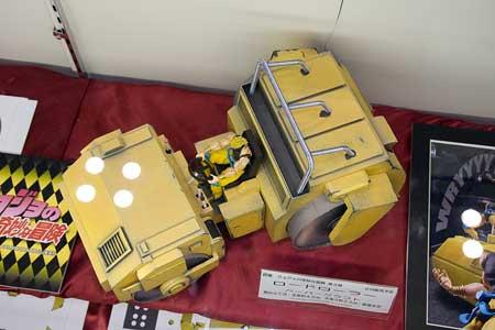 Jojo's Bizarre Adventure Dio Brando Road Roller Papercraft