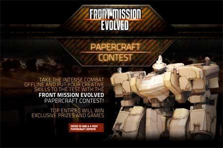 Front Mission Evolved Papercraft Contetst